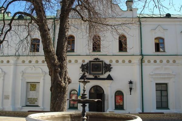 Про музей