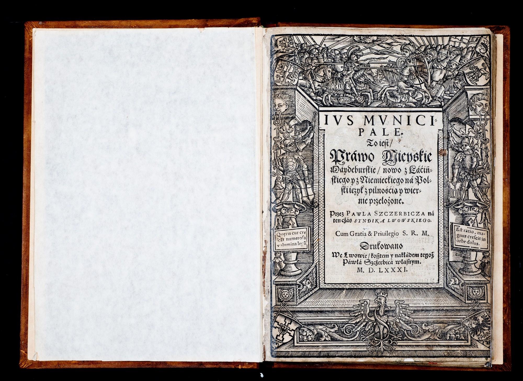 Право Магдебурзьке П.Щербича, Львів, 1581