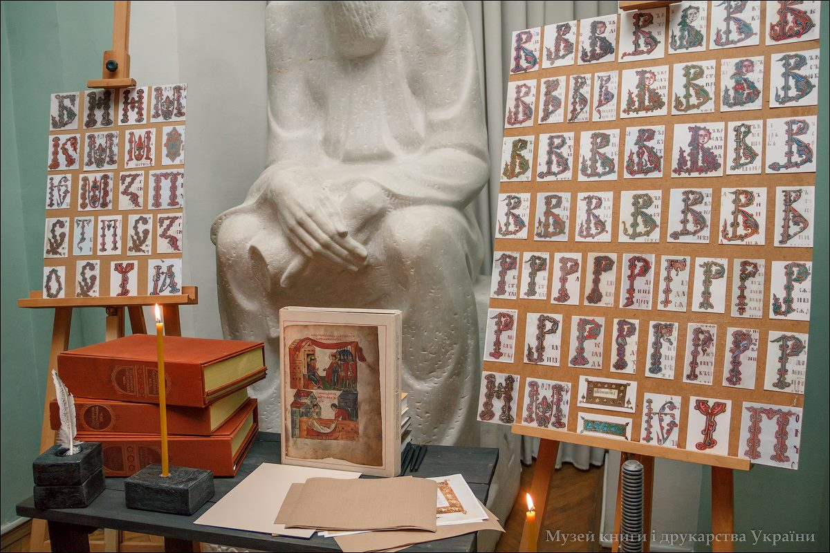 """Театралізована акція """"Ніч музеїв"""""""