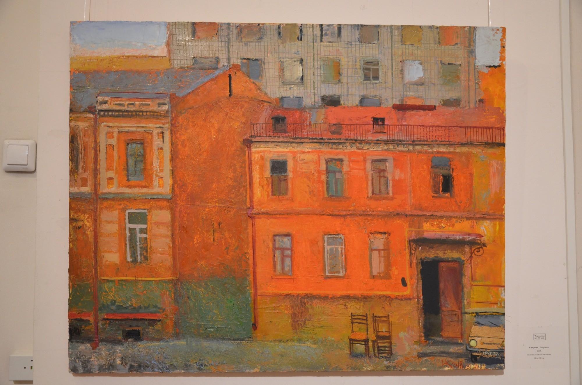 «TERRA» Персональна виставка живопису Катерини Косьяненко