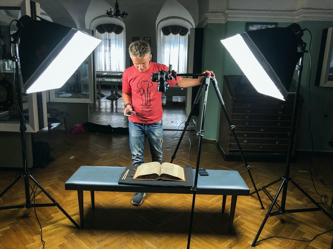 Оцифрування фондів Музею книги і друкарства України