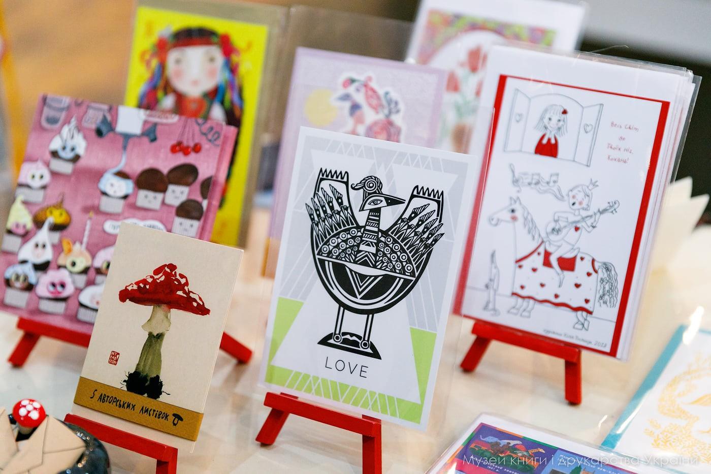 """Останній день ХІ Фестивалю дитячої книги """"Азбукове Королівство Магів і Янголів"""""""