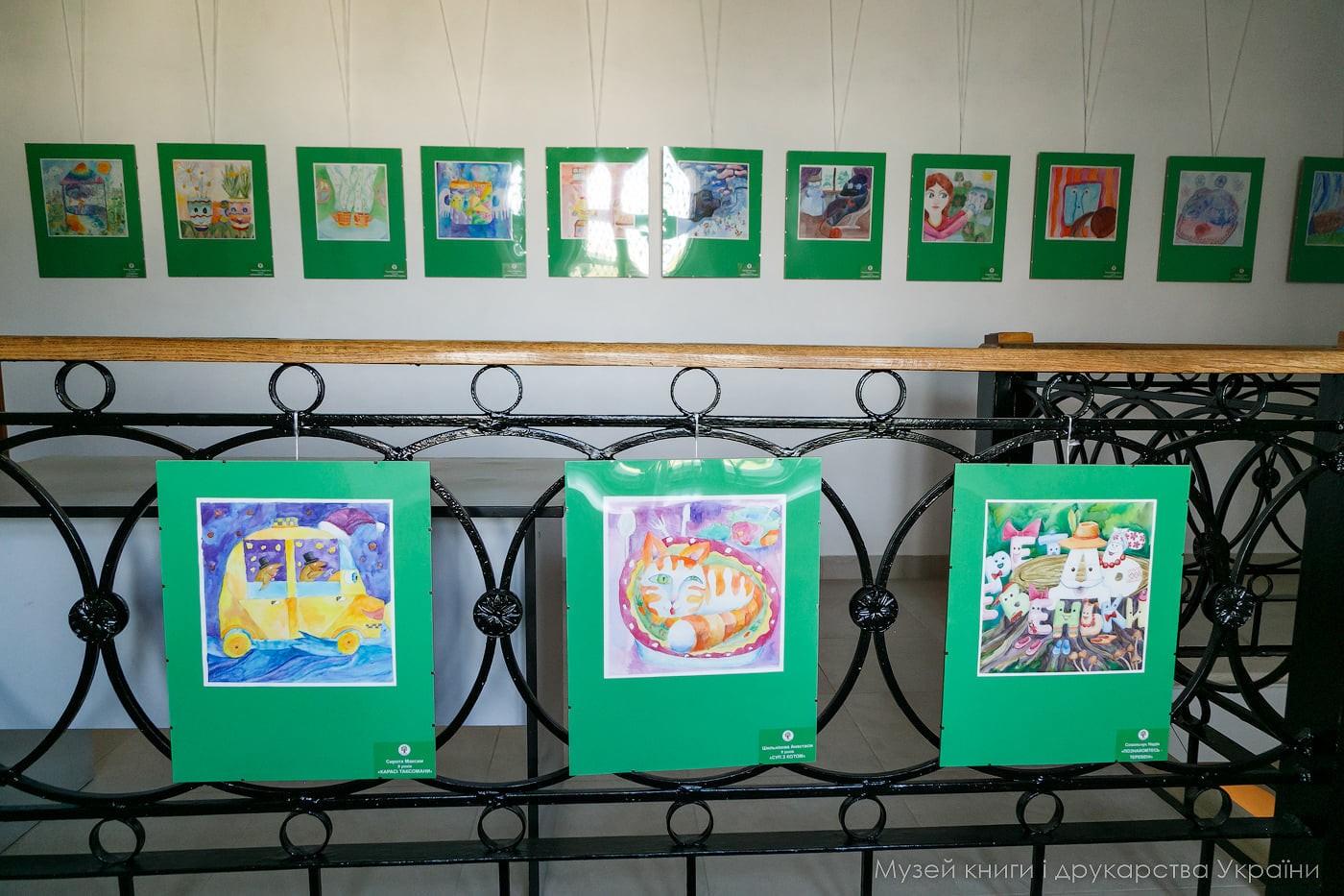 """Фестиваль дитячої книги """"Азбукове Королівство Магів і Янголів"""" розпочався"""