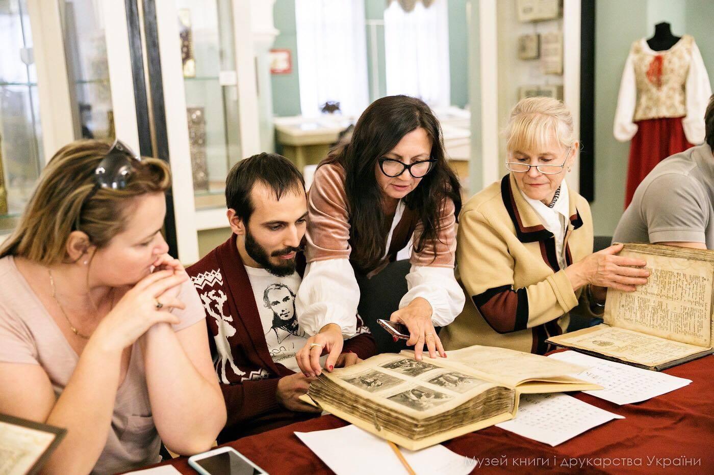 Наукова конференція «Українська писемність та мова в манускриптах і друкарстві»