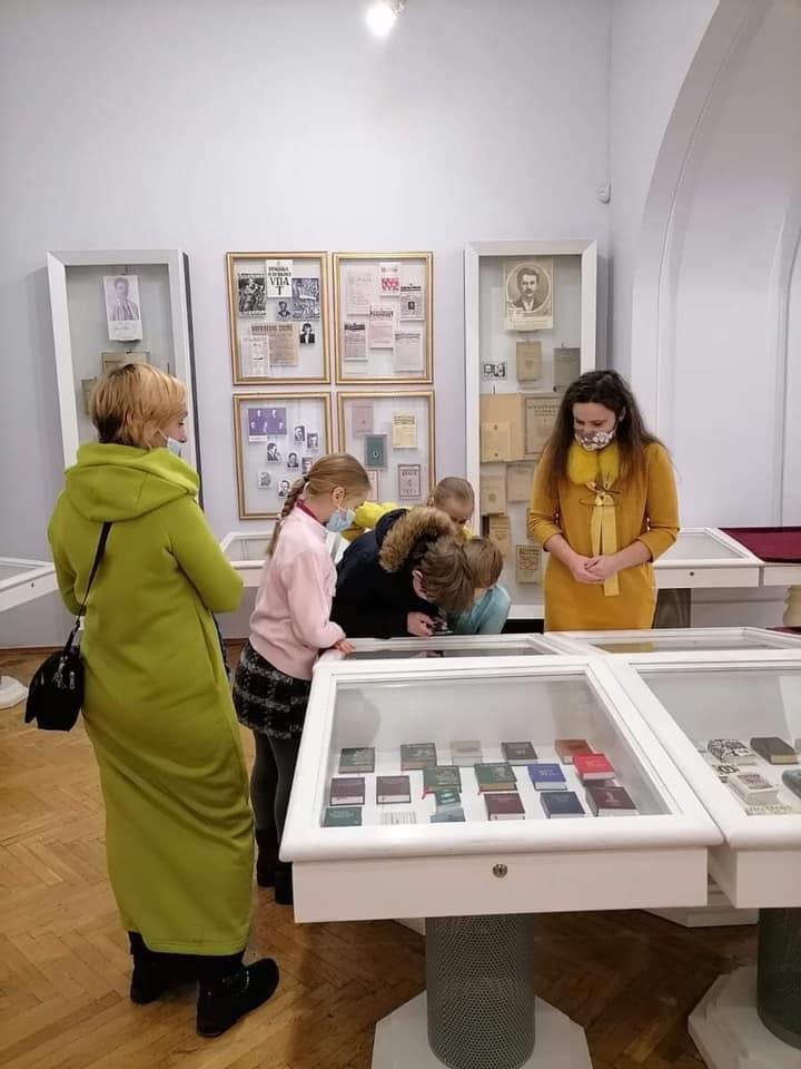 Родинна програма «Музейні вихідні»