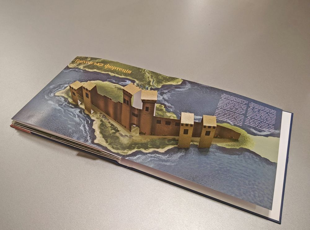 Презентація книжки з 3D-ілюстраціями «Палаци і фортеці України»